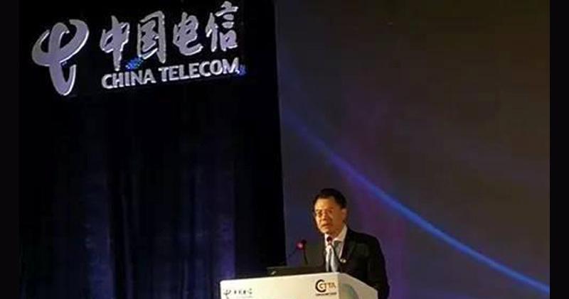 中電信委任王國權為執行副總裁。(網上圖片)