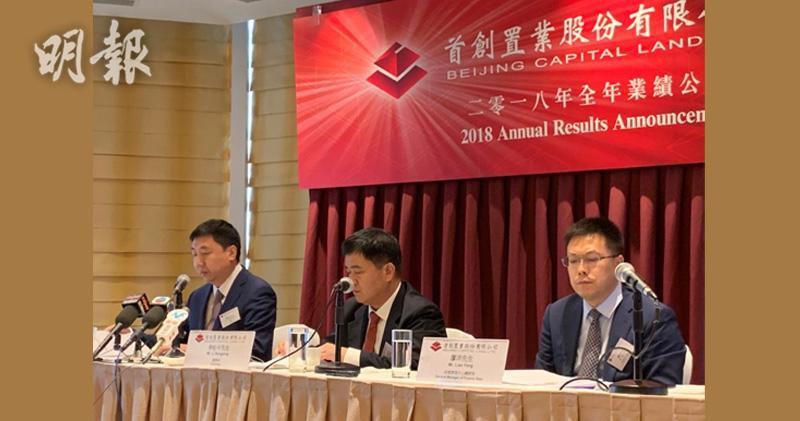 左至右,首創總裁鍾北辰、董事長李松平、財務管理中心總經理廖洋。
