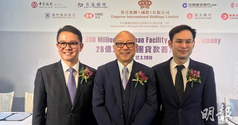 圖為英皇集團執行董事楊政龍(右)、首席財務總監朱偉明(左)及英皇國際執行董事張炳強(中)。