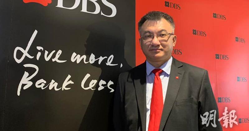 星展香港香港房地產業分析師丘卓文