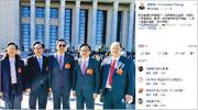 立法會議員張華峰(右一)於社交平台上載與劉業強、盧偉國、梁君彥及林健鋒(左起)4位經民聯同事合照,更寫上「經民聯五名猛男」。(網上截圖)