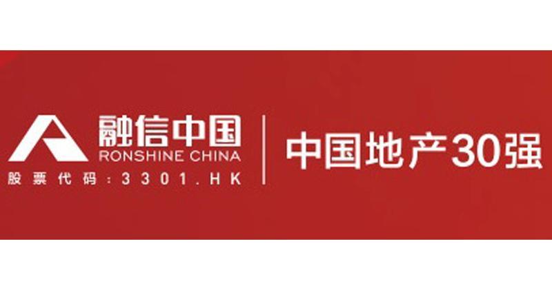 融信中國料去年純利增最少60%。