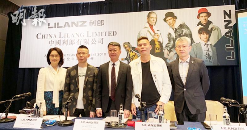 圖左起:中國利郎首席財務官高玉蘭、副主席王聰星、主席王冬星、副主席兼行政總裁王良星、戰略發展中心總監章宇峰(李哲毅攝)