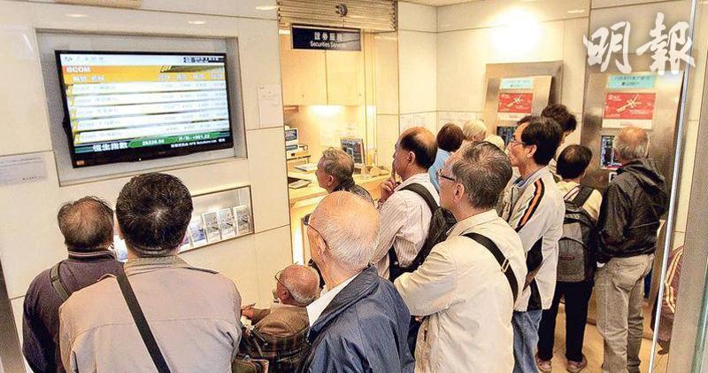 港股全日收跌113點。