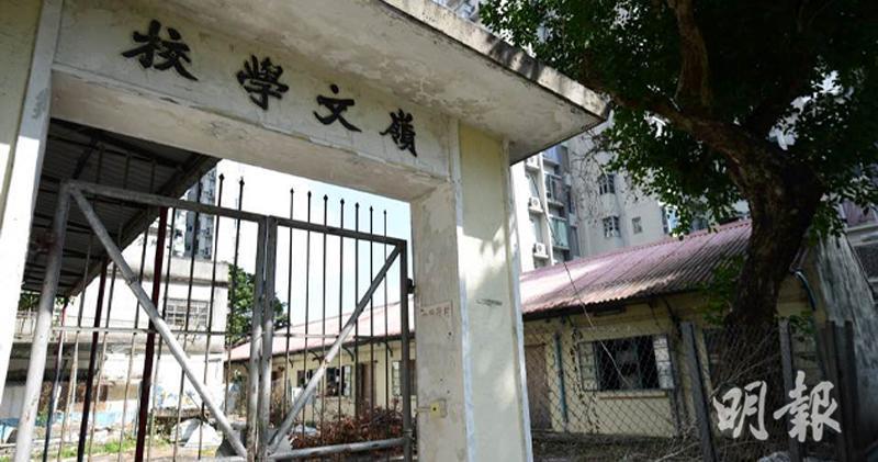 麗展逾2億元奪元朗大旗嶺住宅地。