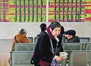 昨日中港股市再度回吐,主要因為傳出監管當局關注兩融與場外配資的消息。A股主要指數跌1%至2%,港股跌過百點,成交縮至不足千億元。(中新社)