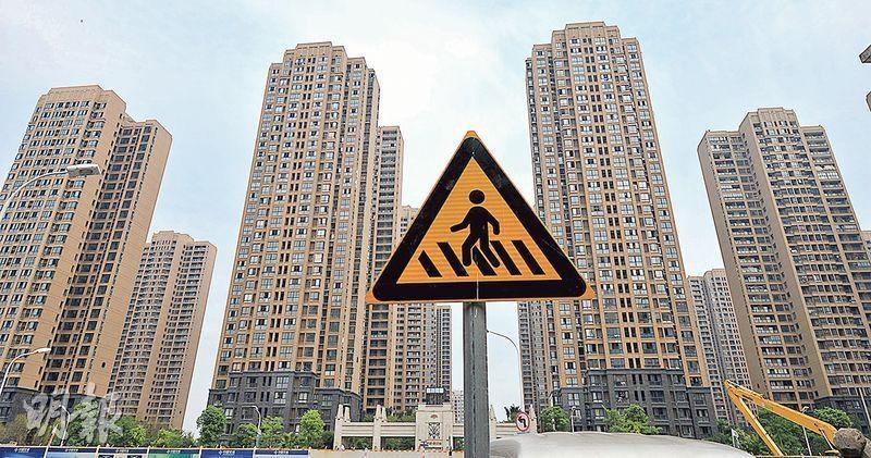 中國首兩個月房地產開發投資按年增長11.6%