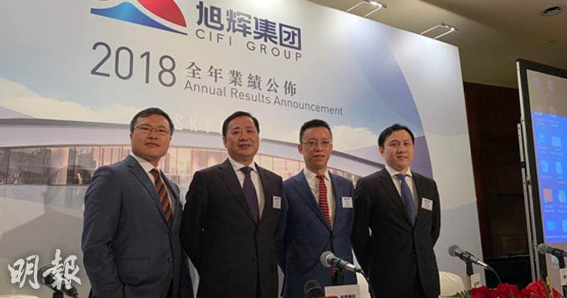 左起,投資者關係總監梁旭明、主席林中、執董兼副總裁楊欣,境內投資者關係總監楊磊