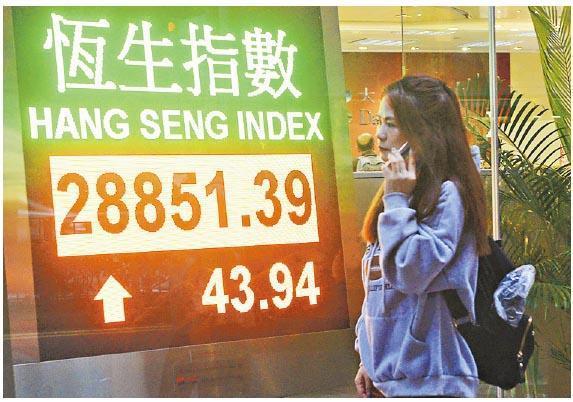 內地A股受監管關注後持續回吐,昨日繼續影響港股,恒指昨日開市升近百點,其後最多倒跌111點至28,696點,收市升43點至28,851點。(中新社)
