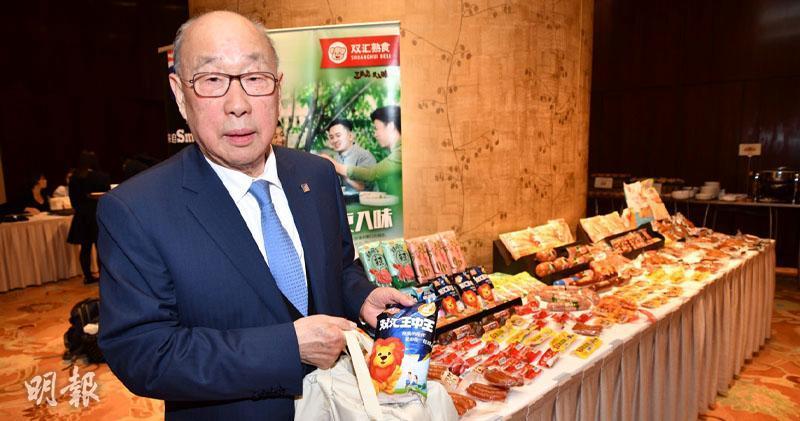 萬洲主席兼首席執行官萬隆(蘇智鑫攝)