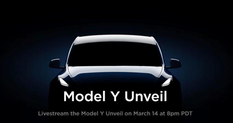 Tesla發布全新SUV Model Y 售價約30萬港元
