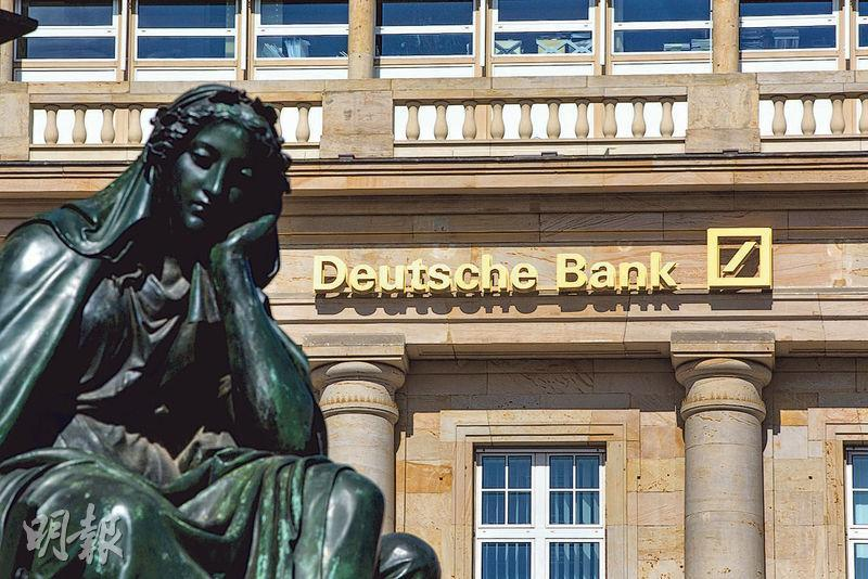 海航集團再度減持德銀股權,透過行使期權以高於市價每股約11.45至16.7歐元出售股份,持股量由6.3%降至5.1%。