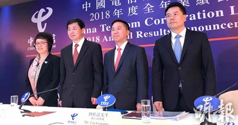 圖為中國電信執行副總裁兼財務總監朱敏、總裁兼首席運營官柯瑞文、執行副總裁劉桂清及執行副總裁王國權。(由左至右)