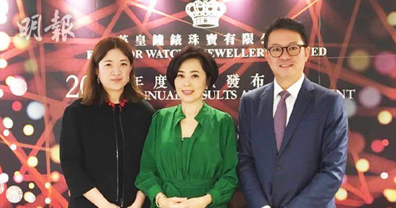 圖中為英皇鐘錶珠寶主席兼行政總裁楊諾思、右為英皇集團首席財務總監朱偉明(蕭嘉聰攝)