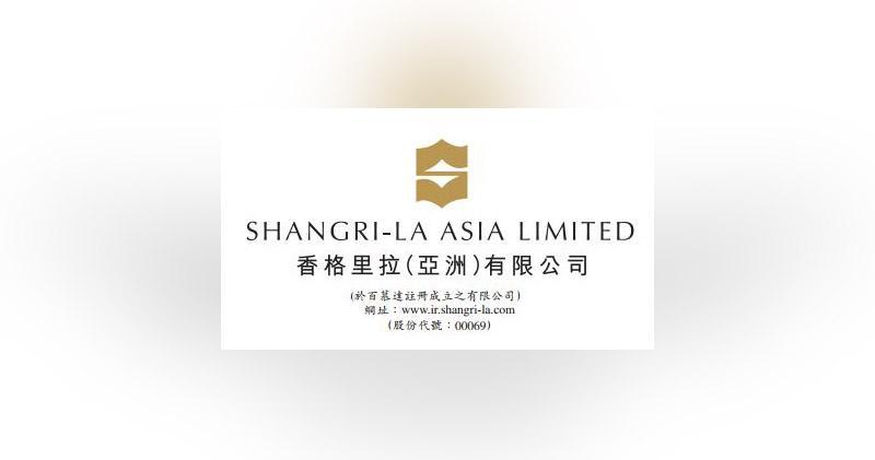 香格里拉全年多賺22.1%。