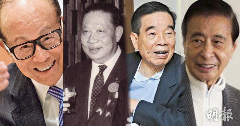 一個時代的終結!四大華資家族第二代全部接班