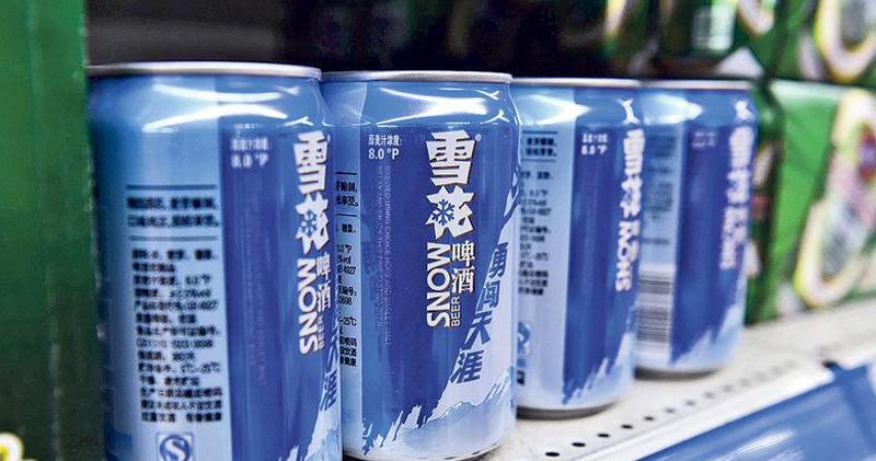 華潤啤酒全年少賺16.9%。