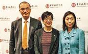 中銀香港副總裁龔楊恩慈(右)表示,隨着政策開放,相信日後會有新進展。圖左起為中銀香港資深經濟研究員王春新、個人金融及財富管理部副總經理葉慧文。