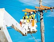 有分析擔心,電能派盡手上現金反映集團乏發展動力。圖為電能近年有份收購的澳洲DUET 。