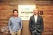 AnyMind Group財務總監大川敬三(左)及大中華區董事總經理錢鵬(右)指,公司將推CastingAsia Creators Network服務,為KOL提供創作指導、製作資源及工作室等協助。(曾憲宗攝)