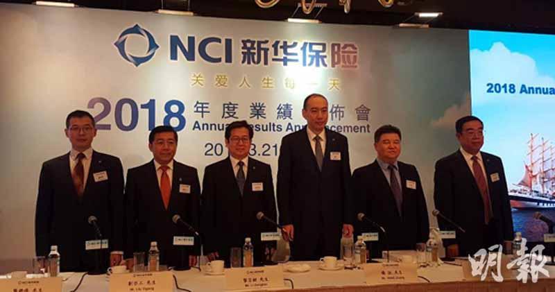 新華保險副總裁兼總精算師龔興峰(左一)、執行董事黎宗劍(左三)