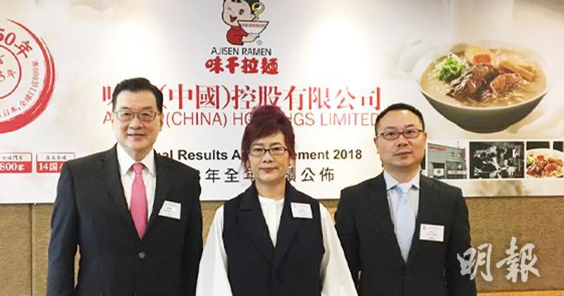 左起:味千副總裁劉葆揚、主席兼行政總裁潘慰、財務總監程波(蕭嘉聰攝)