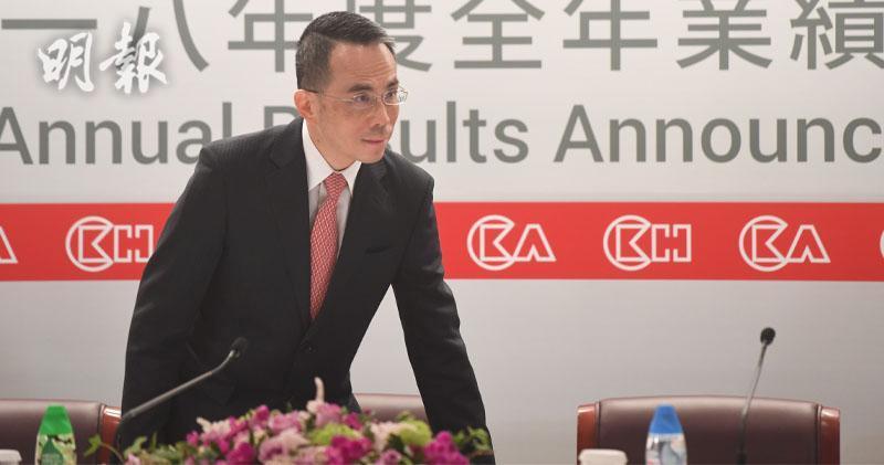 【公司業績】長實受惠出售上海世紀匯18年獲利按年增33%