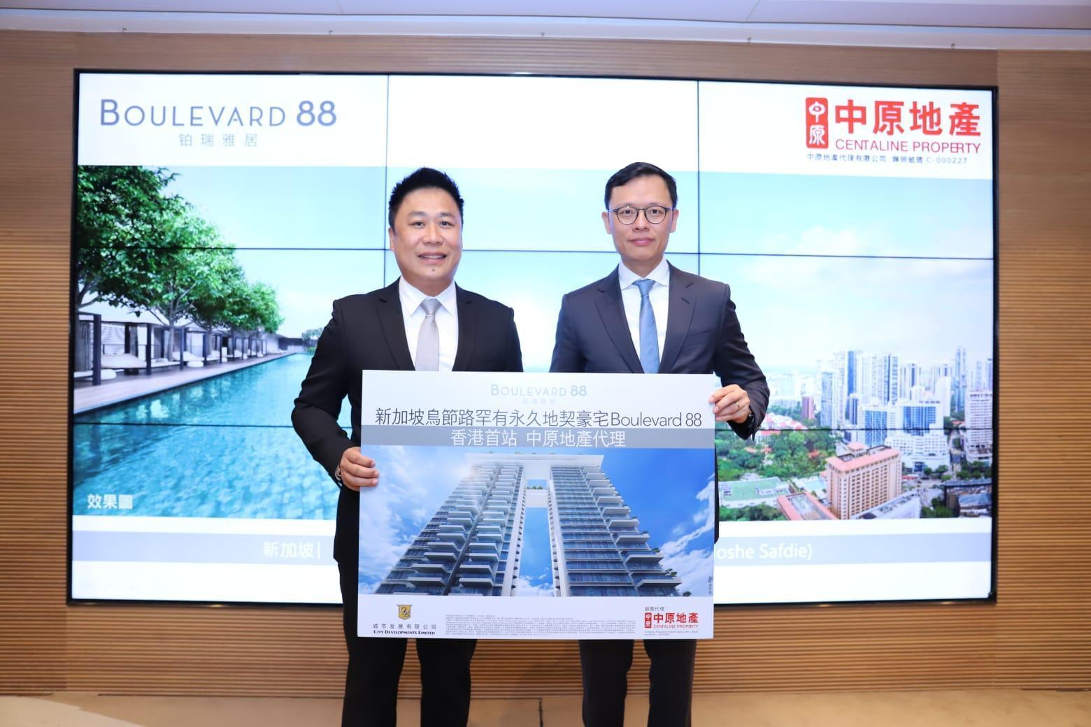 左﹕城市發展有限公司銷售與營業副總裁余志明 右﹕中原地產項目部(中國及海外物業)營業董事許大衛