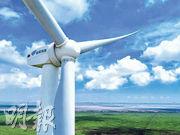 電企今年要增加新能源資本開支,帶來的投資機會就是風電設備股金風科技。(資料圖片)
