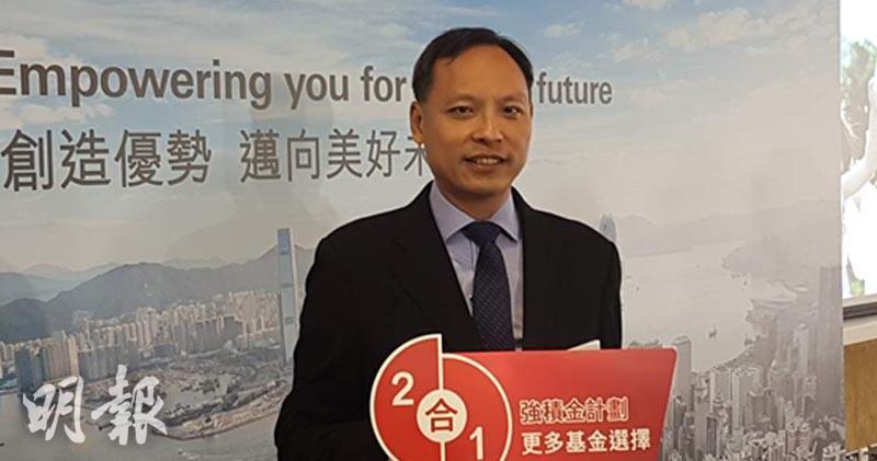 匯豐香港退休金主管葉士奇