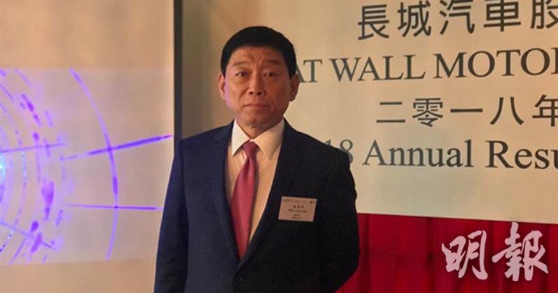 圖為長城汽車董事長魏建軍。