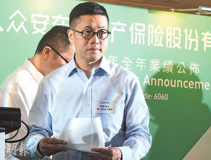 眾安在綫聯席首席執行官陳勁(圖)表示,該行在去年下半年開始調整對虧損產品,而將資源集中到盈利能力較好的產品,包括健康險、車險、消費金融和生活消費。(劉焌陶攝)
