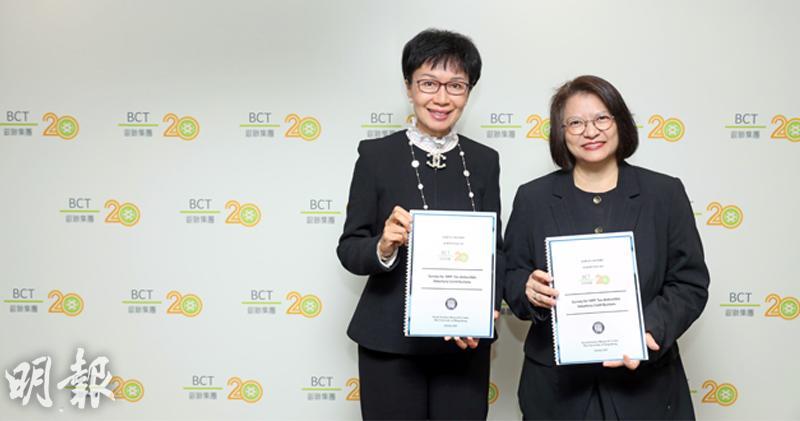 BCT銀聯集團董事總經理及行政總裁劉嘉時(左)、香港大學社會科學研究中心中心經理曹小慧(右)