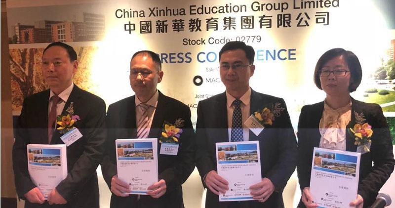新華教育全年多賺48.9%。