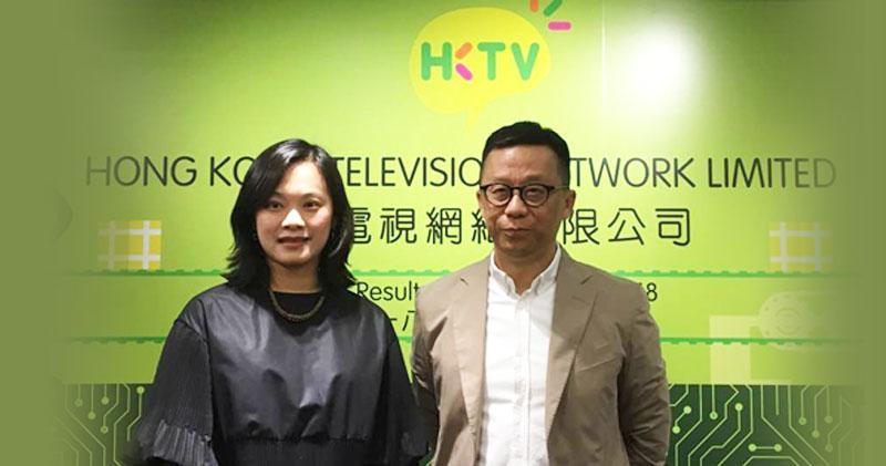 香港電視虧損收窄至1.3億 不派息 獨立客戶急升1.4倍