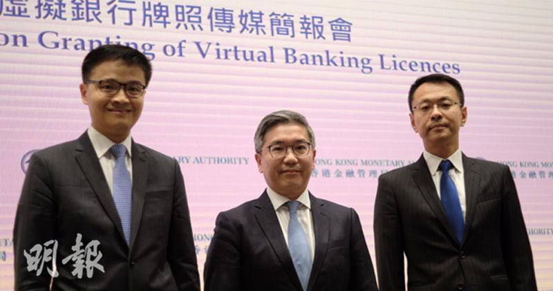 金管局發出首批3個虛擬銀行牌照 最快半年可開業。(蘇智鑫攝)