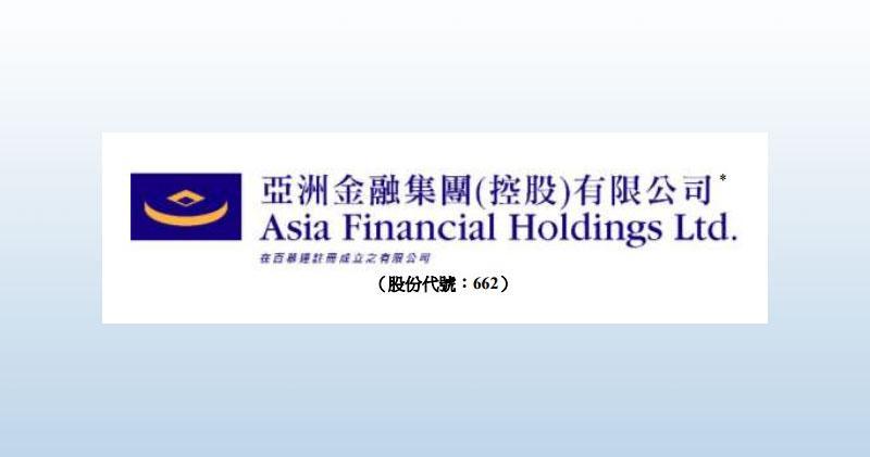 亞洲金融全年少賺46.4%。