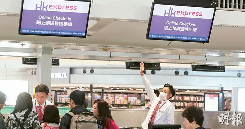 國泰航空昨天公布,以49.3億元收購經營廉航的香港快運(圖)100%股權,預計交易在今年底前完成。競爭事務委員會昨晚表示會密切留意合併建議的進展。(李紹昌攝)