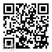有片睇﹕掃一掃QR Code收看惠州樓盤現場環境
