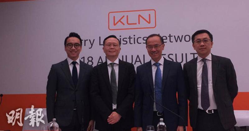 圖註(左起):嘉里物流執董伍建恒、集團總裁馬榮楷、主席楊榮文、首席財務主管鄭志偉