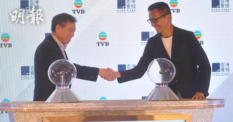 TVB冀新媒體廣告佔比兩成(鄧宗泓攝)