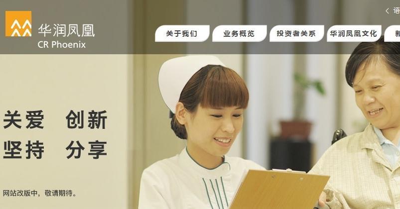 華潤醫療去年多賺2.4% 派息12仙