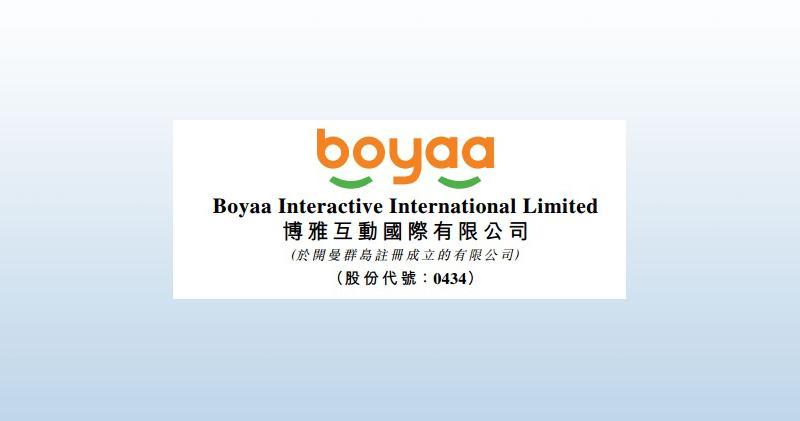 博雅互動全年少賺17.2%。