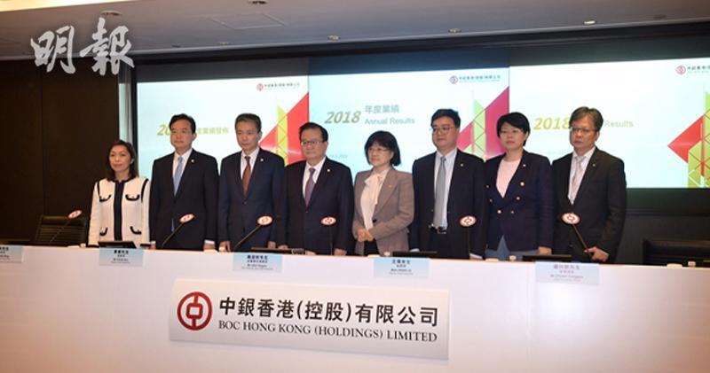 中銀香港去年多賺2.7% 符預期 末期息0.923元(楊柏賢攝)