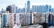 差估署:2月份私宅樓價升1.3% 連升兩個月