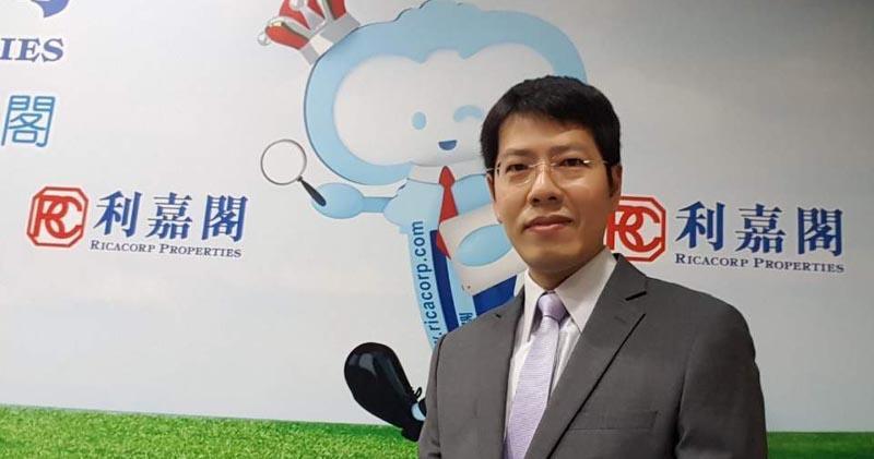 利嘉閣陳海潮:下季樓價指數有望再登高峰