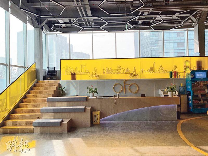 ofo 位於北京海淀區中關村互聯網金融中心的總部,內部異常冷清,接待處未見職員。