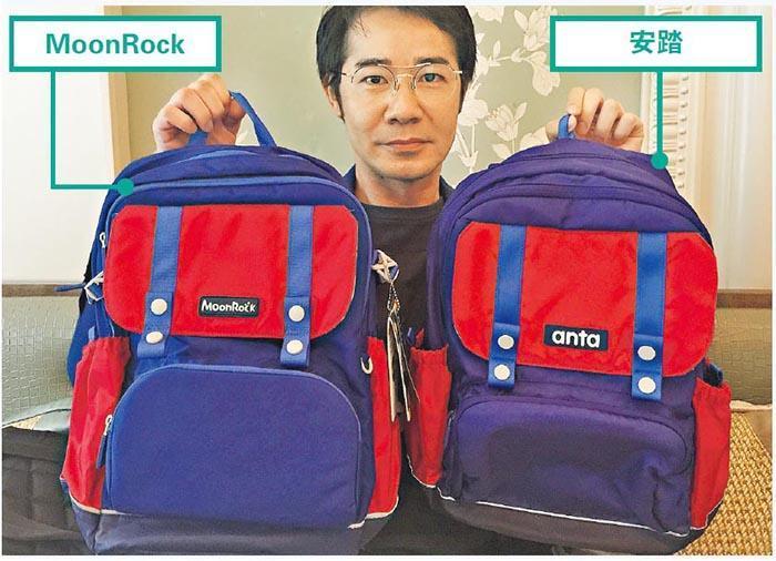 植華行政總裁葉子暉表示,公司擔心會被消費者反過來誤會是MoonRock抄襲安踏,影響MoonRock的品牌聲譽。(陳子凌攝)