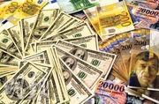市場預期在岸債券完全納入彭博巴克萊債券指數後,料帶來1200億至1800億美元資金流入。(資料圖片)