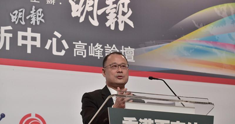 《明報》主辦的「香港再定位」論壇(楊柏賢攝)